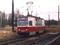 Санкт-Петербург. ЛВС-86К №5001