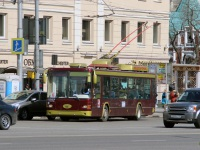 МТрЗ-5238 №5002