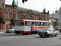 Тула. Tatra T3SU №208