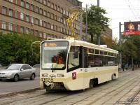 Москва. 71-619А (КТМ-19А) №4302