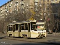 Москва. 71-619А (КТМ-19А) №5292
