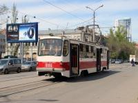 Самара. 71-405 №1086
