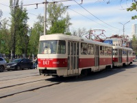 Самара. Tatra T3SU №847