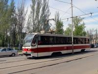 Самара. 71-405 №1210