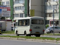 Ростов-на-Дону. Hyundai County SWB со839