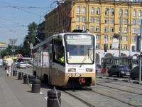 Москва. 71-619К (КТМ-19К) №1287