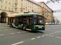 ТролЗа-5265.00 №6520