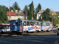 Братислава. Tatra T6A5 №7919, Tatra T6A5 №7920