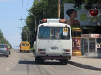 Ставрополь. ПАЗ-32054 у846мо