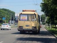 Ставрополь. ПАЗ-32054 у978се