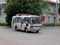 Ставрополь. ПАЗ-32054 р181ту
