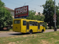 Краснодар. Богдан А092 кх519