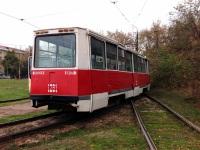 Саратов. 71-605 (КТМ-5) №1281