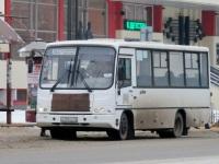 Липецк. ПАЗ-320402-05 е599оо