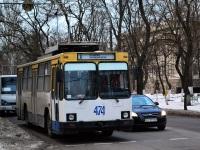ЮМЗ-Т2 №474