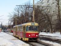 Харьков. Tatra T3SU №575, Tatra T3SU №516