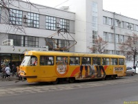 Харьков. Tatra T3SUCS №413