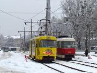 Tatra T3SU №3015