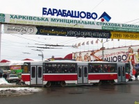 Харьков. Tatra T6A5 №4543