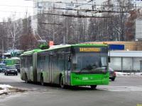 Харьков. ЛАЗ-Е301 №3208