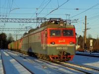 Санкт-Петербург. ВЛ15-022