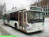 Гродно. АКСМ-32100D №161