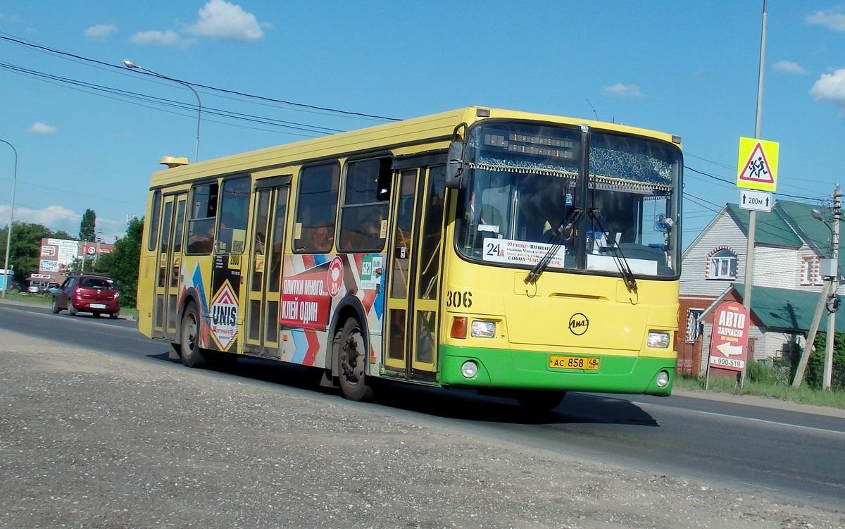 Липецк. ЛиАЗ-5256.26 ас858