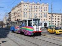 Москва. 71-608КМ (КТМ-8М) №1261