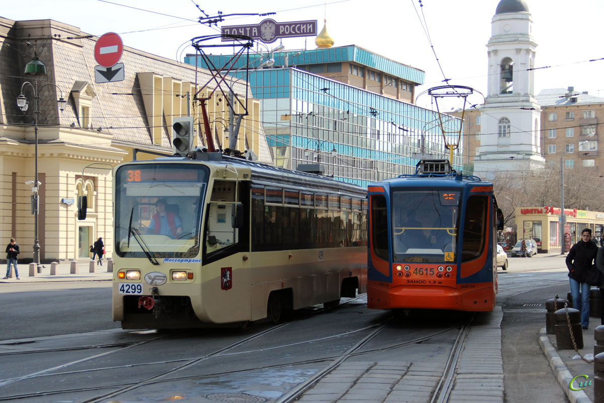 Москва. 71-623-02 (КТМ-23) №4615, 71-619А (КТМ-19А) №4299
