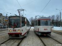Tatra T3SU №223, 71-608КМ (КТМ-8М) №102