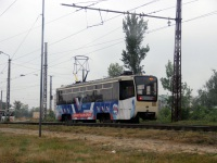 Старый Оскол. 71-619КТ (КТМ-19КТ) №101