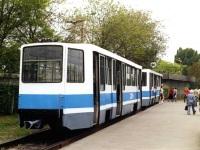 Кривой Рог. 71-611П (КТМ-11П) №204