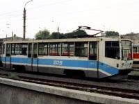 71-611 (КТМ-11) №209