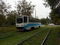 71-608КМ (КТМ-8М) №471