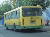 Липецк. ЛиАЗ-5256.45 ав601