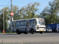 Кстово. ПАЗ-4234 ао195