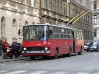 Будапешт. Ikarus 280.94 №247