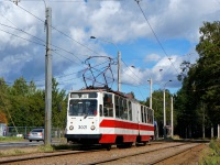 ЛВС-86К №3021