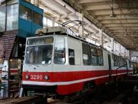 Санкт-Петербург. 71-139 (ЛВС-93) №3280
