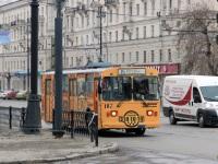 Екатеринбург. ЗиУ-682Г00 №187