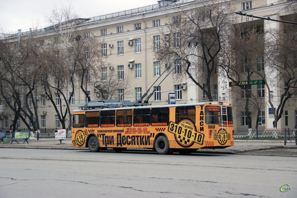 Екатеринбург. ЗиУ-682 КР Иваново №120