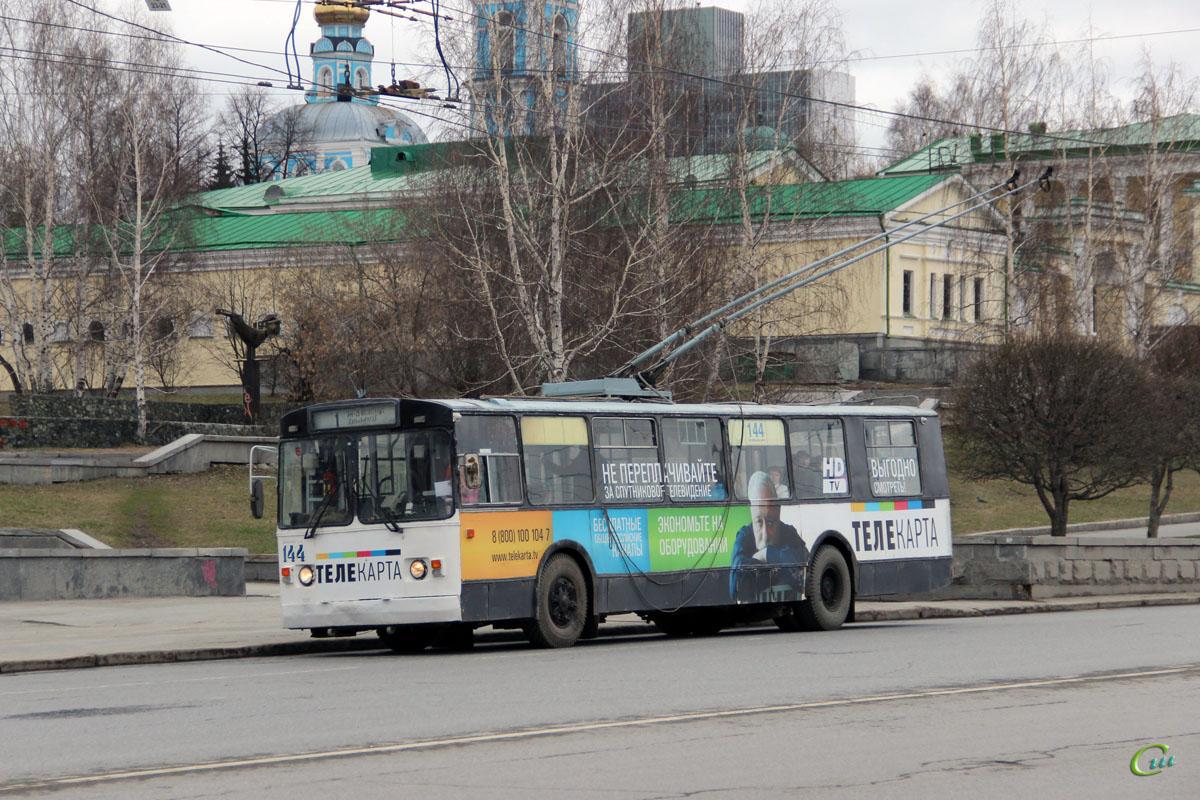 Екатеринбург. ЗиУ-682Г00 №144