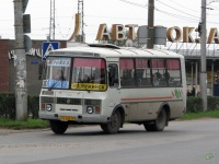Дзержинск (Россия). ПАЗ-32054 ау413