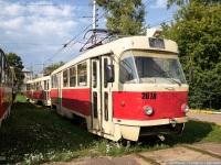 Нижний Новгород. Tatra T3SU №2678