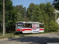 Нижний Новгород. 71-407 №1028