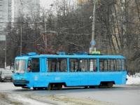 Москва. 71-134А (ЛМ-99АЭ) №3027