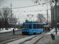 Москва. 71-134А (ЛМ-99АЭ) №3036