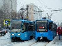 Москва. 71-619К (КТМ-19К) №5342, 71-619К (КТМ-19К) №5337