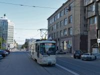 Новосибирск. АКСМ-62103 №3123