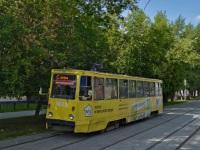 Новосибирск. 71-605А (КТМ-5А) №3062